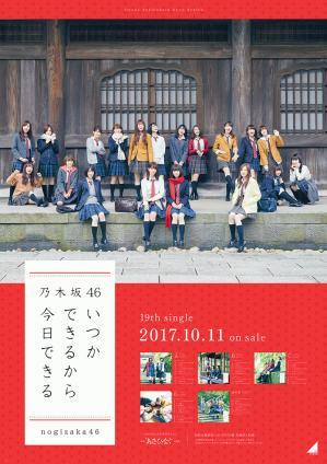 【ニュース更新】 【決定!!】東京ドーム公演 CD販売購入者特典!! https://t.co/kzD5ZlupPi https://t.co...