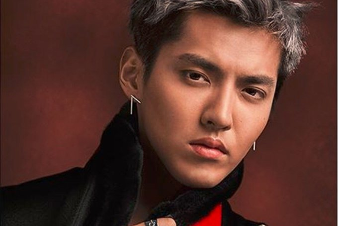 Happy Birthday, Kris Wu!!!  May you have many blessings...