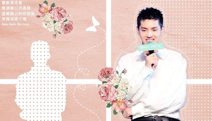 Happy Birthday Kris Wu (´  )
