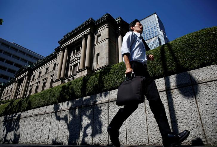 BOJ shouldn't be criticized for missing inflation goal: Japan PM's aide