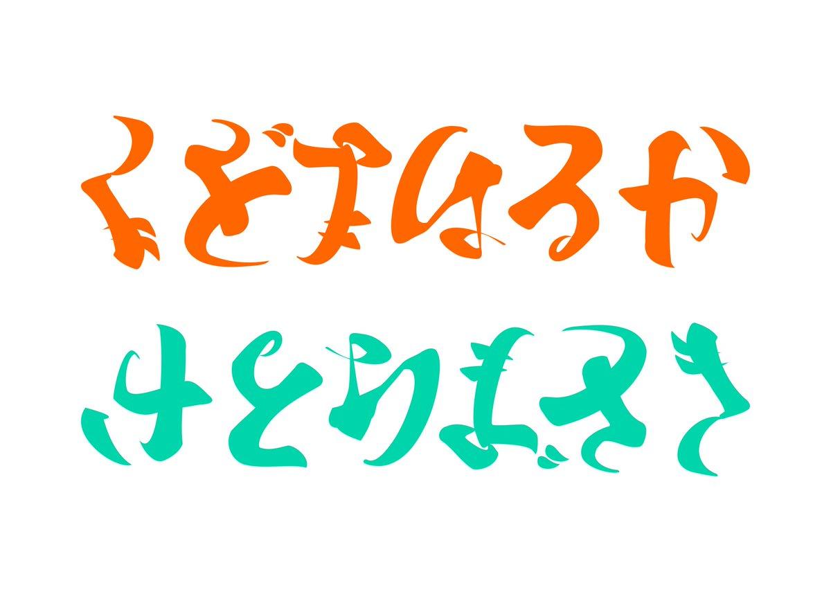 【モーニング娘。10期】サトウマサキこと佐藤優樹ちゃんを応援するでしょ~470ポクポク【素敵な場所に私は連れてこられたなって】 YouTube動画>20本 dailymotion>4本 ->画像>1784枚