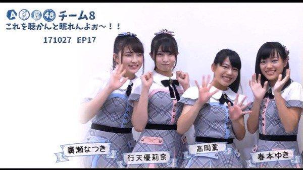 チーム8 新メンバー Team8 ->画像>378枚