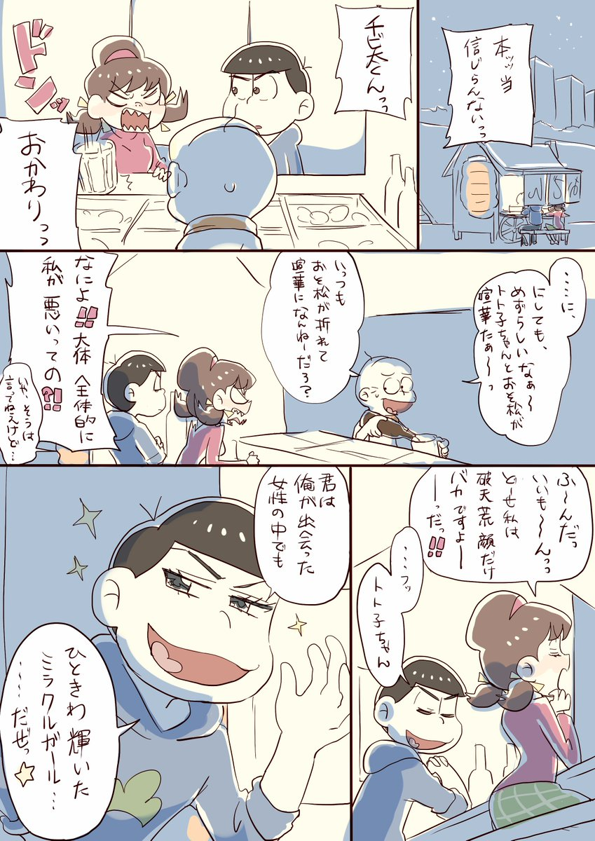 RT @oyuki0209:...