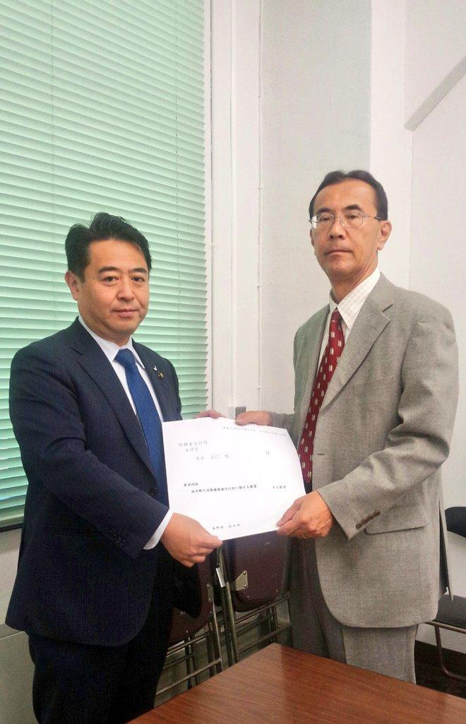 財務省安出予算担当主計官へ陳情...
