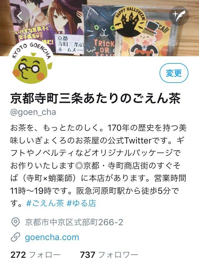 京都寺町三条のホームズの画像 p1_15