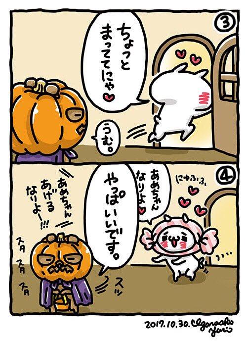 いがらしゆり/igarashi yuriさんの投稿画像