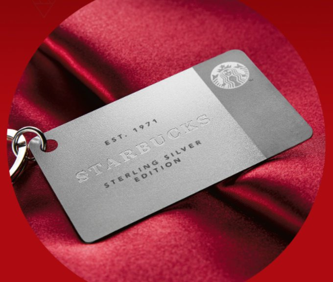 Win A $300 Sterling Silver Starbucks Card!!