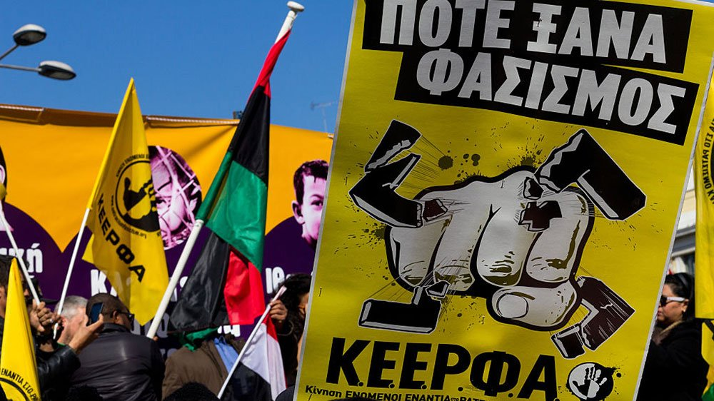Podcast ?: How a gym in Athens embodies anti-fascism and self-defence through martial arts