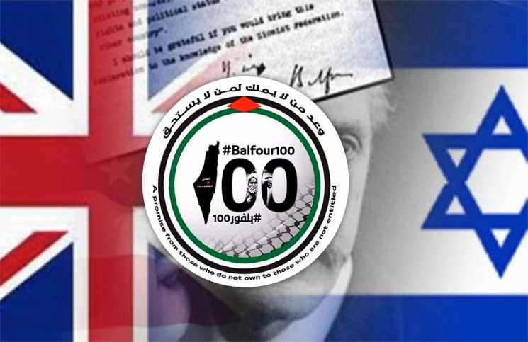 #Balfour100