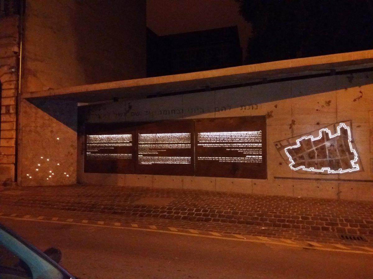 The Jewish Ghetto Memorial #neveragain #IStandWithIsrael 🔯 Wy6mLjrpuA