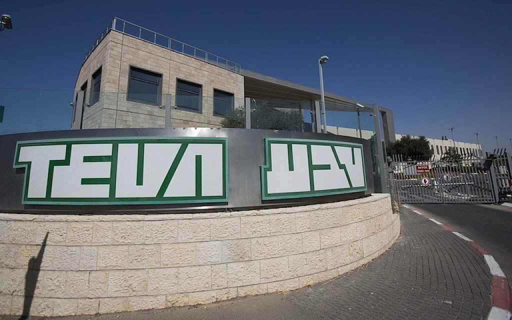 Teva cuts sales forecast for 2017 amid competition to flagship Copaxone drug