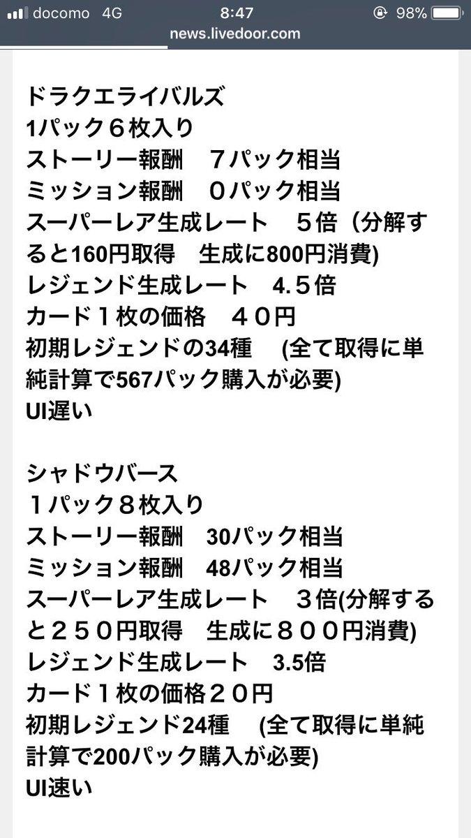 【うんこ総合】山本&トンスルズ2発目【おしっこ運営】 YouTube動画>1本 ->画像>219枚