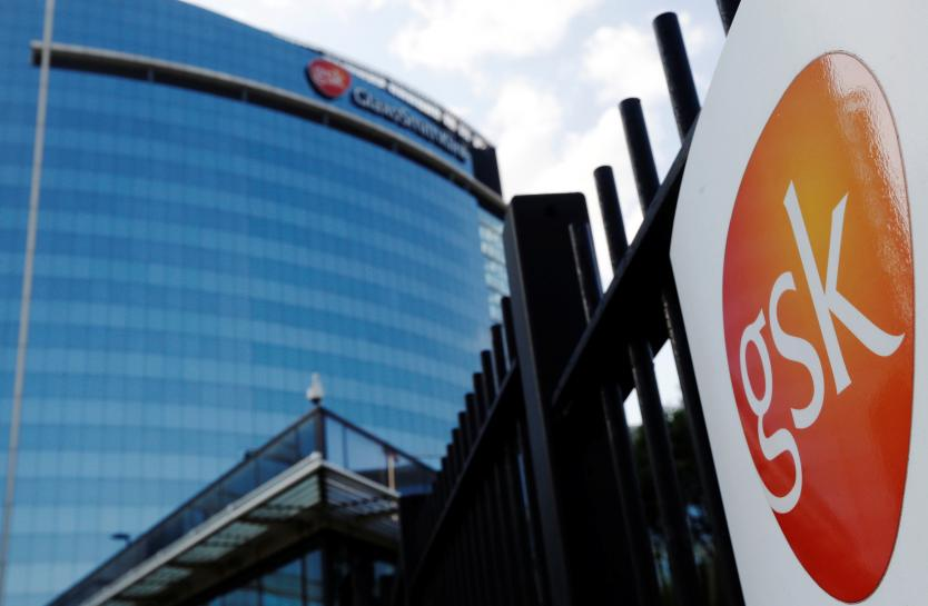 GSK's R&D head to leave for top UK government job: source
