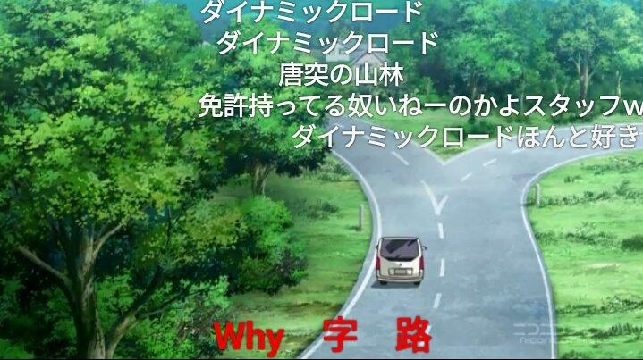 【画像あり】免許を持ってない人間がアニメを作った結果wwwww YouTube動画>1本 ->画像>127枚