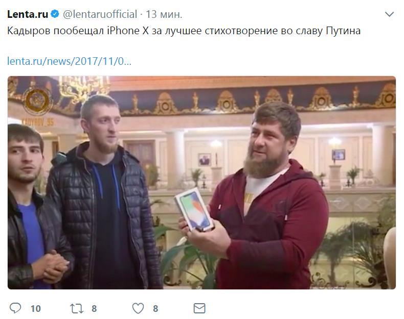 ВИДЕО: Александр Емельяненко сочинил стихи о Путине
