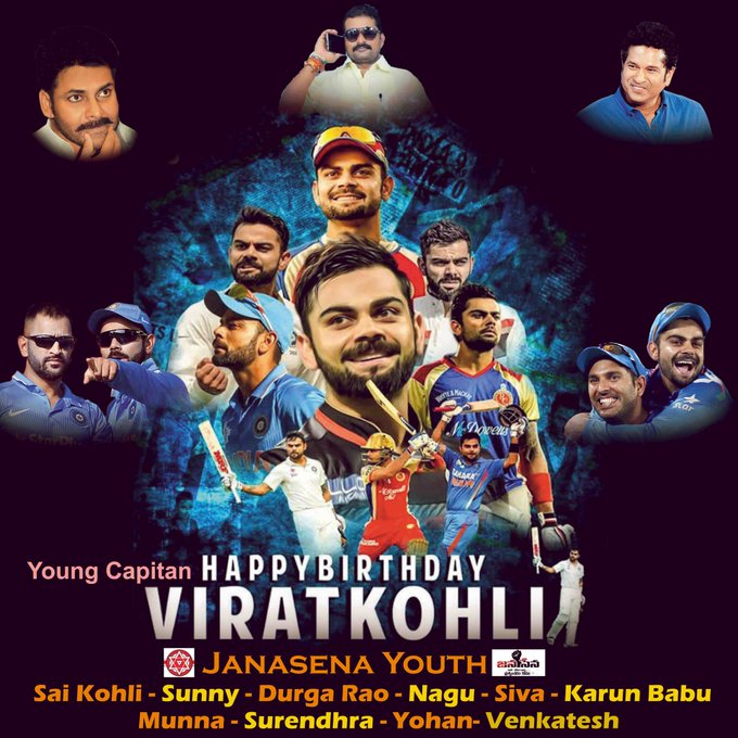 Happy Birthday young captain Virat Kohli