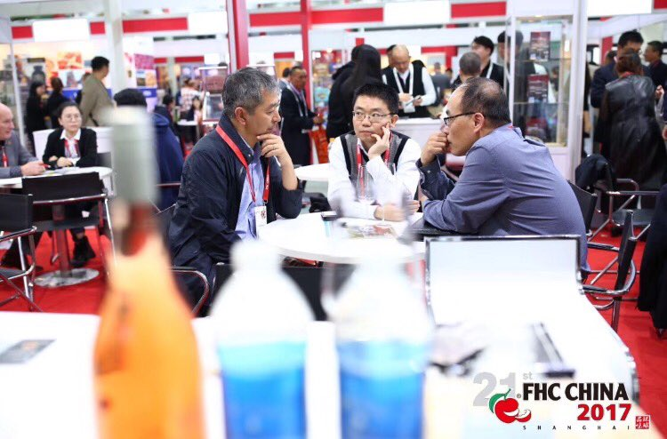 test Twitter Media - We have received some great feedback from exhibitors at #FHC. This year was bigger and better than ever - with great quality visitors.  #FoodAndHotelChina #FHC2017 https://t.co/Fn2EtUHuEw