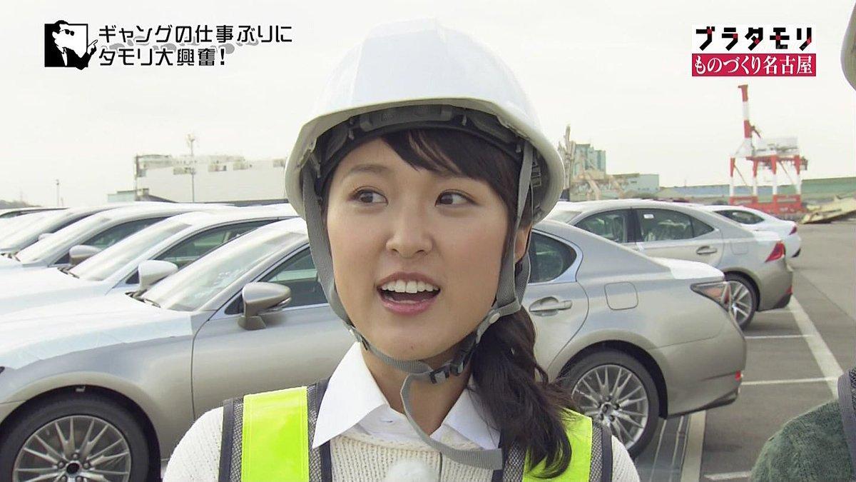 【ブラタモリ♪】林田理沙アナ 第18楽章【おはよう日本♪】 YouTube動画>1本 ->画像>311枚