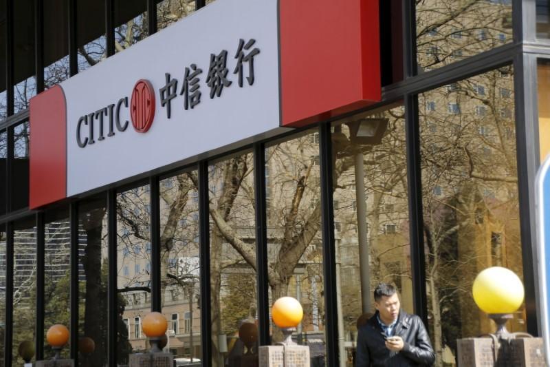 China Citic, Baidu launch direct bank in fintech push