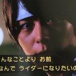 171119-11テレ朝アニメ特撮とニュースの朝