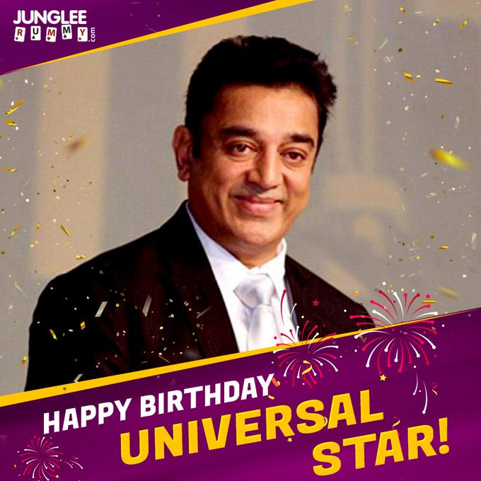 Wishing a Very Happy Birthday to Kamal Haasan, the Universal Star! Play like a Star today!