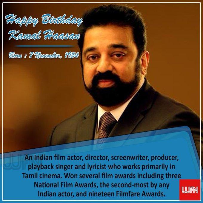 Wish you a very happy birthday Kamal Haasan