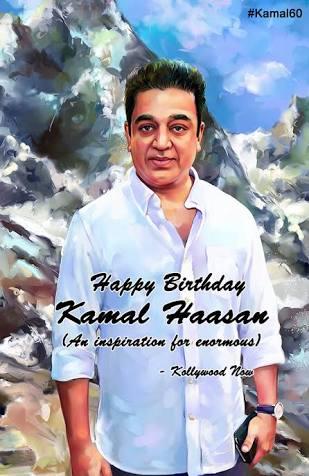 Happy birthday Haasan