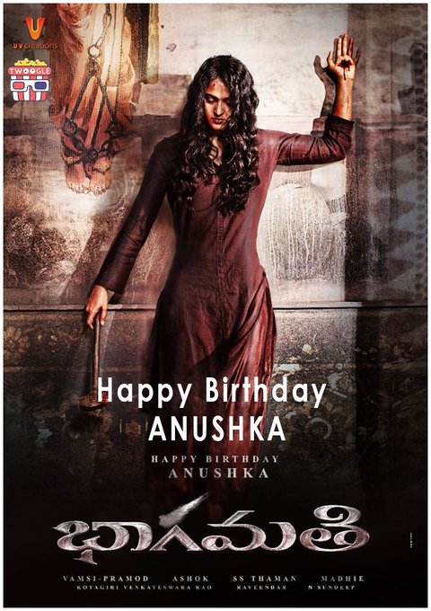 Happy Birthday Anushka Shetty Garu Check Out Anushka Shetty\s Bhaagamathie First Look Posters!