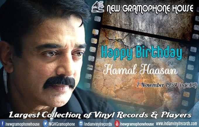 !!! Happy Birthday Kamal Haasan Ji !!! Visit -