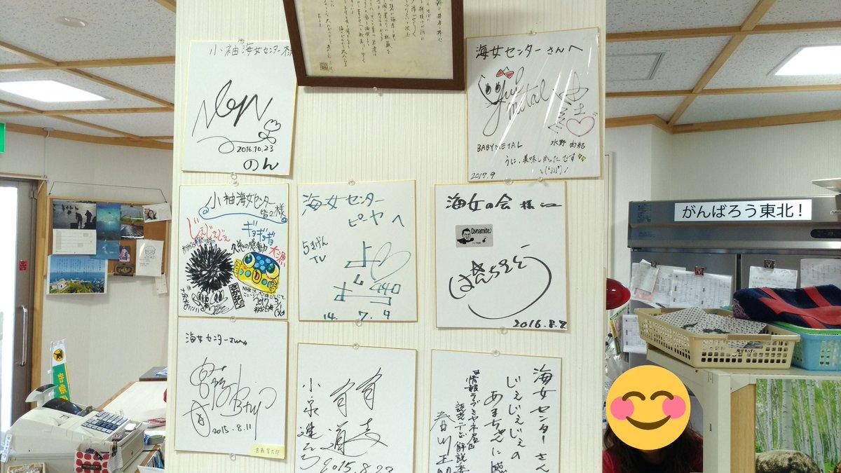 BABYMETAL★5103曲目 YouTube動画>16本 ->画像>296枚