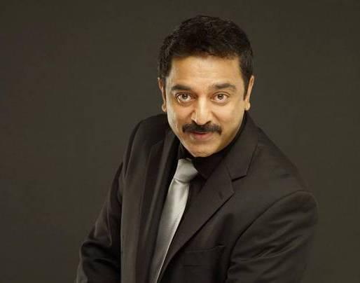Wishing the veteran actor Kamal Haasan a very Happy Birthday!