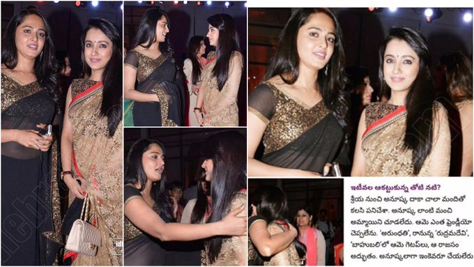 Belated happy birthday    anushka shetty