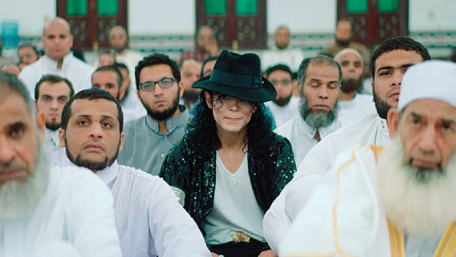 Oscars: A Muslim's Michael Jackson obsession in Egypt's 'Sheikh Jackson'