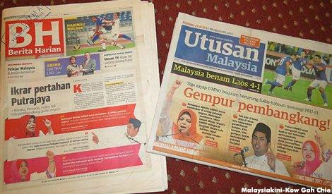 Selangor arah henti langganan akhbar Kumpulan Utusan, Berita Harian @bharianmy https://t.co/9fnQo3f0F2 https://t.co/0FL7K0aq71