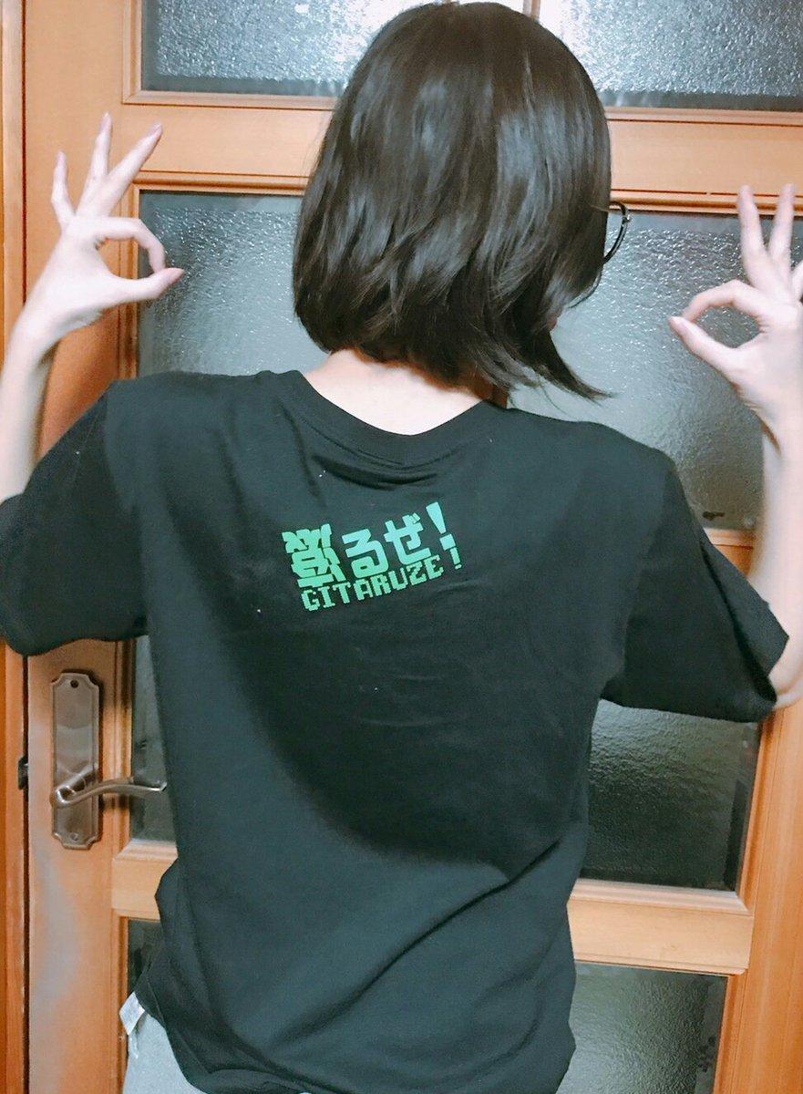 ★ゆうくんお誕生日おめでとう 地下売上議論21986★ YouTube動画>20本 ->画像>534枚