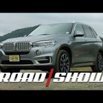 Diesel BMW X5 SUV is an excellent choice for road trips and long commutes - Dauer: 6 Minuten, 17 Sekunden