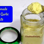 How to Make Ginger Garlic Paste | अदरक लहसुन का पेस्ट | Useful Kitchen Tips Part 1 | KabitasKitchen