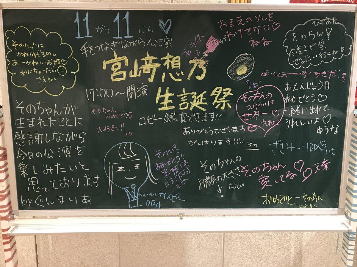 【博多の】HKT48★1627【本スレ】YouTube動画>5本 ->画像>203枚