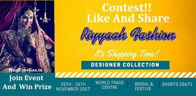 Riyyaah Fashion Festive Dhamaka Contest Win Prizes