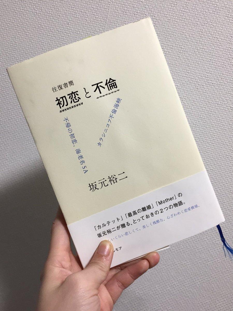 【SKE48卒業生】松井玲奈 紳士スレ55【(変・ω・態)】YouTube動画>3本 ->画像>271枚