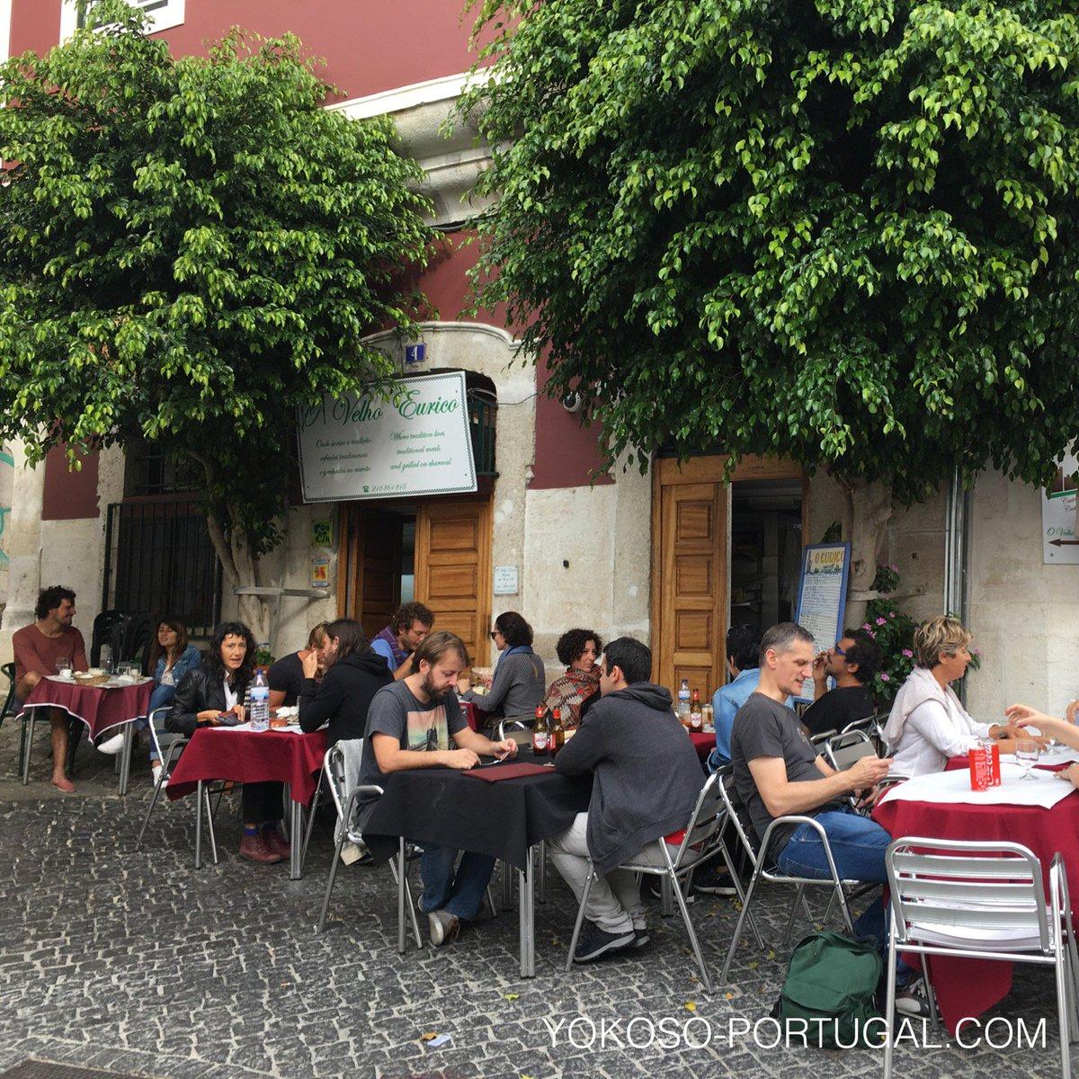 test ツイッターメディア - リスボンのおすすめレストラン。ポルトガル料理のメニュー豊富で、お値段もリーズナブル。 (@ O Eurico in Lisboa) https://t.co/H8M35ifGa7 https://t.co/kDGteLVZPe