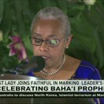 First lady joins Baha'i prophet celebrations
