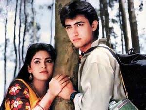 HAPPY BIRTHDAY mam   My favorite bollywood Onscreen Jodi Aamir Khan and Juhi Chawla.