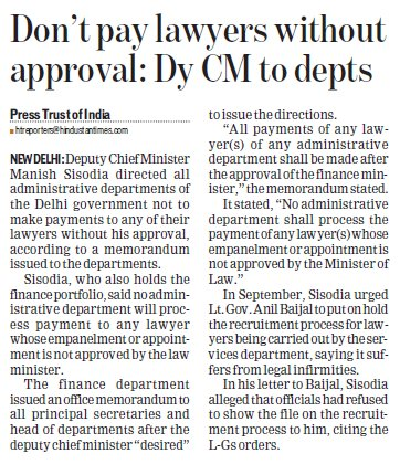 Manish Sisodia directs departments to stop payment of lawyers https://t.co/HxWLW8kf8H