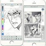 New tech to alter manga publishing