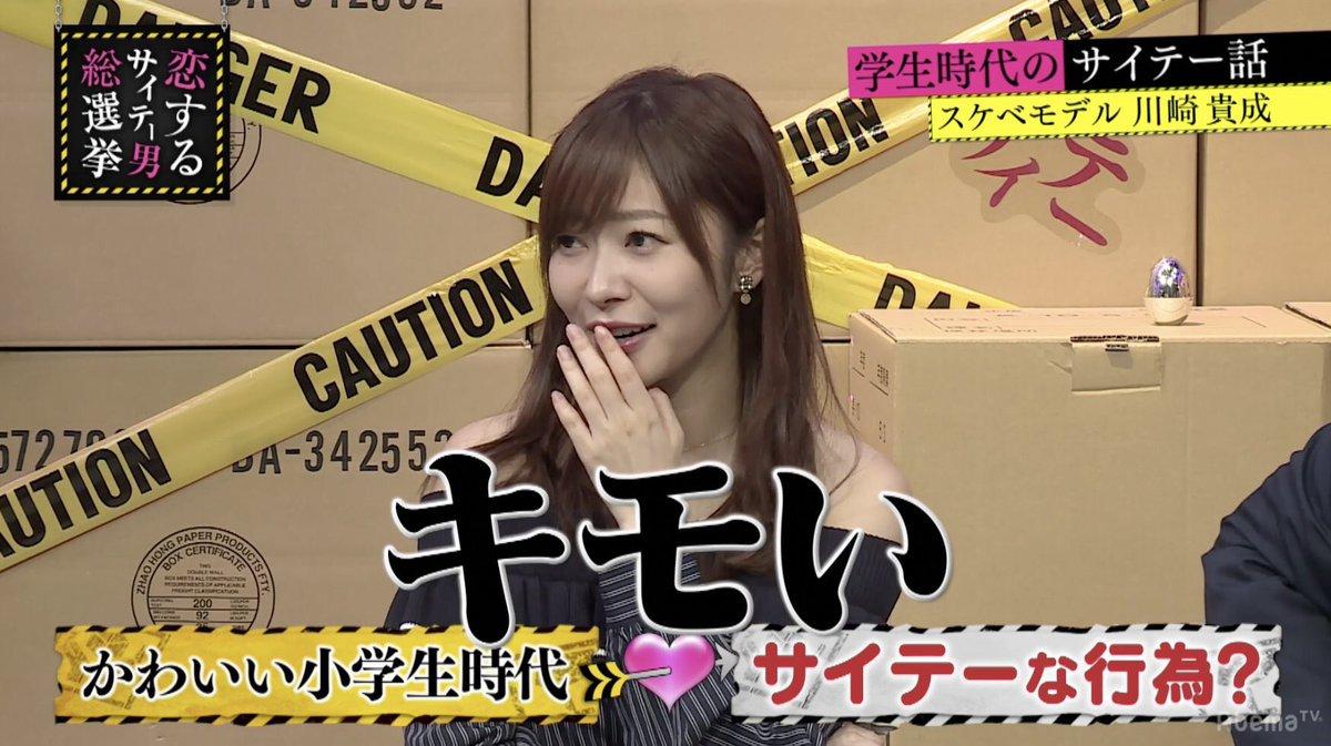 【HKT48/STU48/支配人】さっしーこと指原莉乃応援スレ★4727YouTube動画>16本 ->画像>300枚