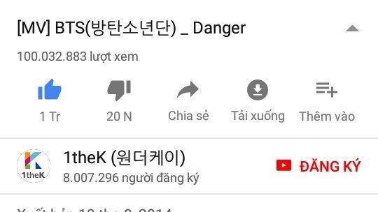 #DANGER100M
