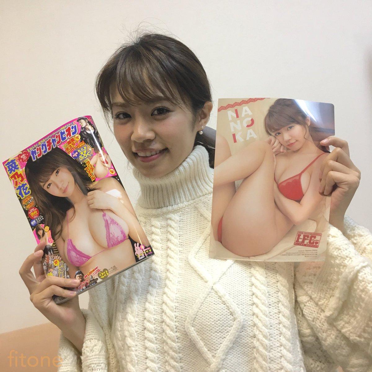 船木結、ヤングチャンピオン表紙www ->画像>82枚