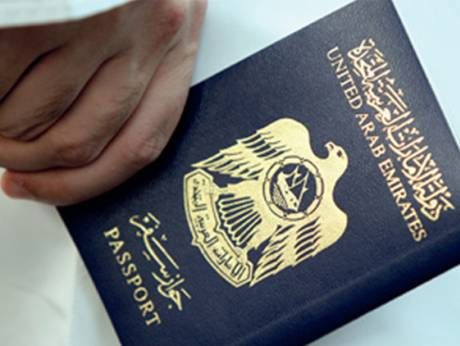 UAE passport holders to get visa-free entry to Tajikistan