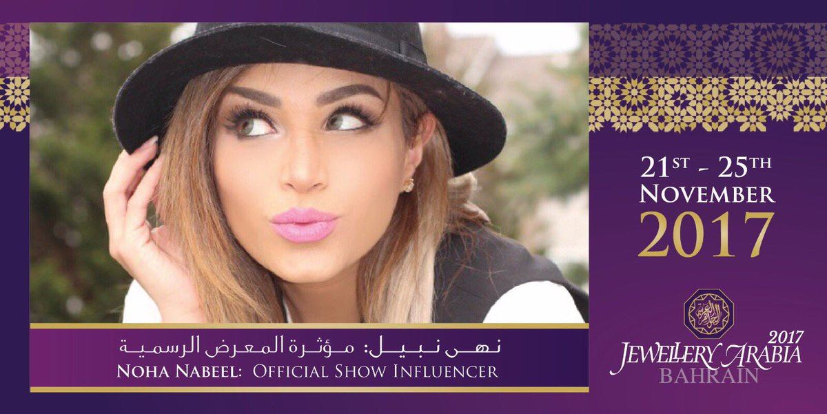 test Twitter Media - Meet the blogger: Noha Nabeel ! The region's top blogger coming to you all the way from Kuwait 🇰🇼 💍 #blogger #jewelleryarabia2017 #elegant #beautiful #classy #jewels https://t.co/G6HLpCmIhe